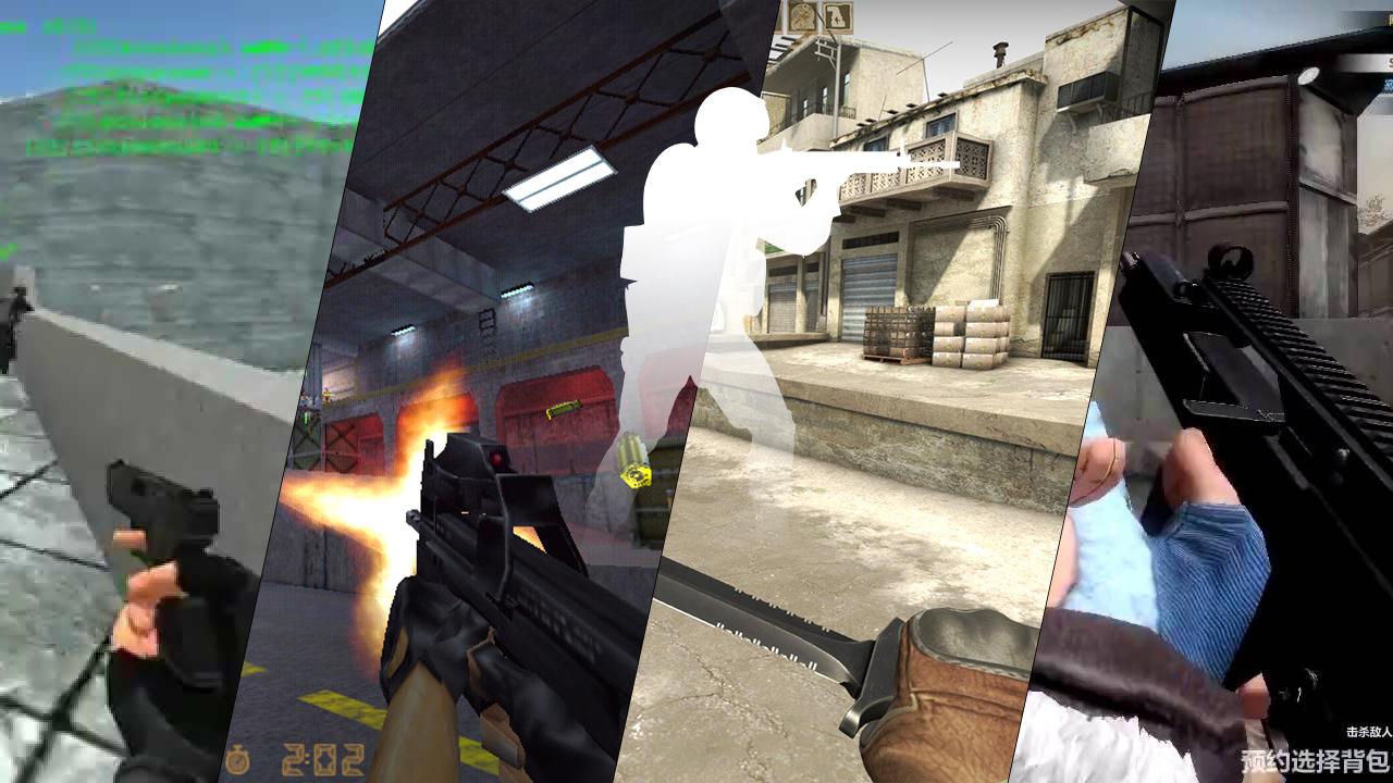 Counter Strike Nedir?